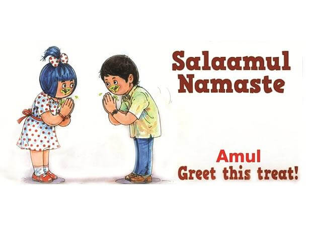 amul opportunistic marketing