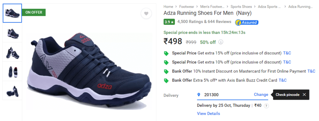 men's running show on Flipkart